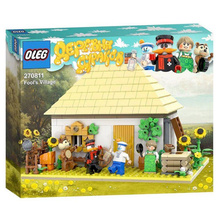 Lego по мотивам «Деревни дураков»